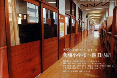 schoolhallway.jpg