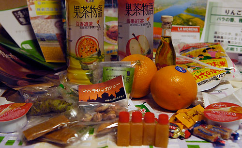 foodex-haul.jpg