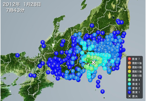 fujiquake.png