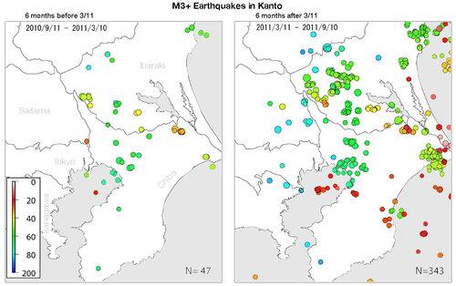 todai-quake-info.jpg