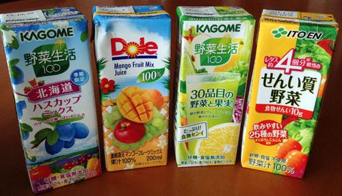 juiceboxes.jpg