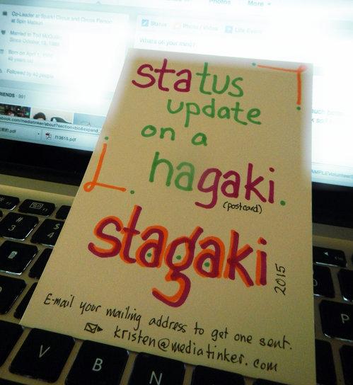 stagaki-2-b.jpg