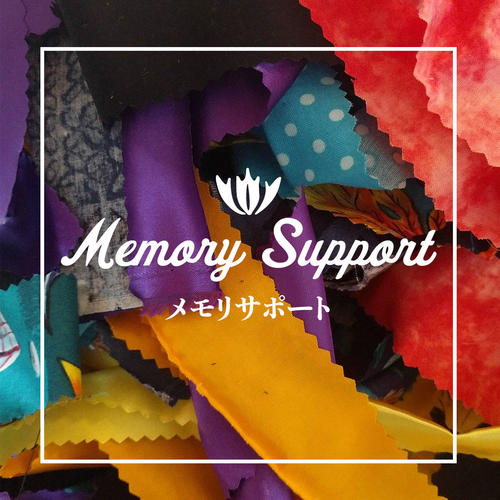 Thumbnail image for memory-support.jpg