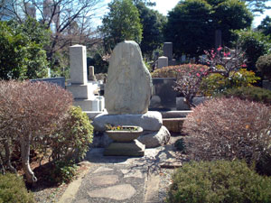 aoyama-headstone.jpg
