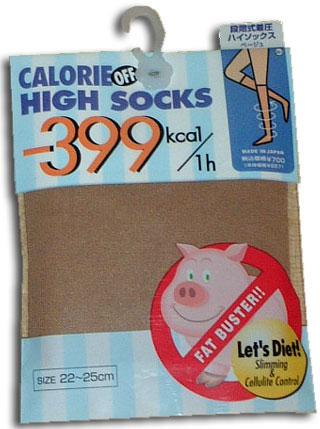 calorieoffsocks.jpg