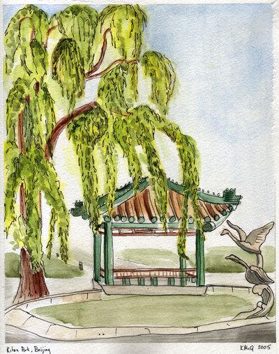china-ritan_park.jpg