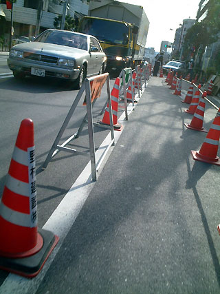 cones1.jpg