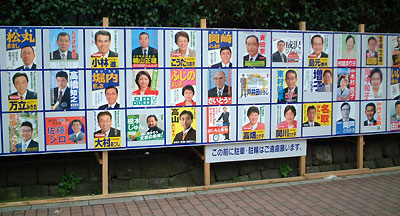 electionposters.jpg