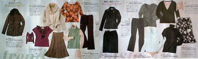 fall04-clothes.jpg