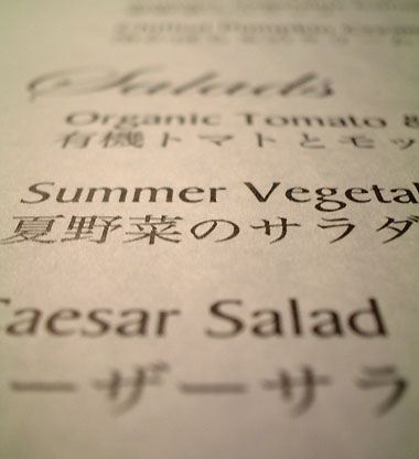 fccj-menu.jpg
