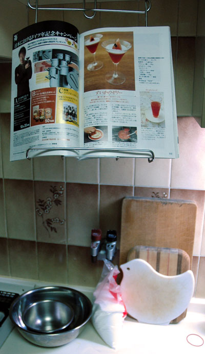 jp-cookbook.jpg