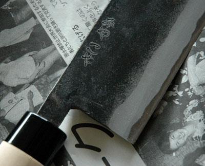 miyakoya-knife.jpg