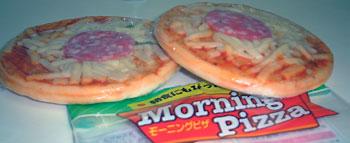 morningpizza.jpg