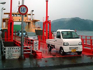 oita-ferry.jpg