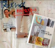patternbook.jpg