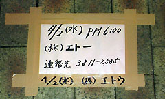 sakura-reserve2.jpg