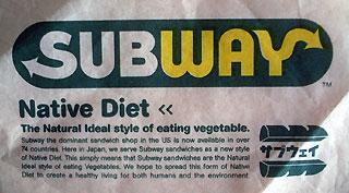 subwaysando.jpg