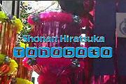 tanabata2004.jpg
