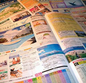 http://www.mediatinker.com/blog/images/travelbrochures.jpg