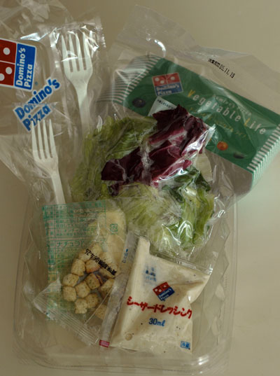 vegetableLife.jpg