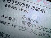 visaextension.jpg
