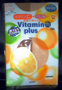 vitaminplus1.jpg
