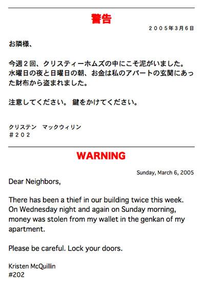 warningnotice.jpg