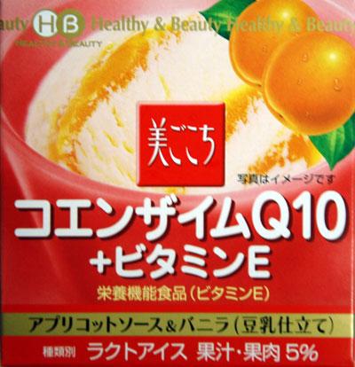 Q10-icecream.jpg