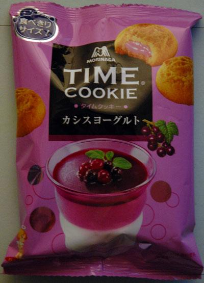 timecookie.jpg