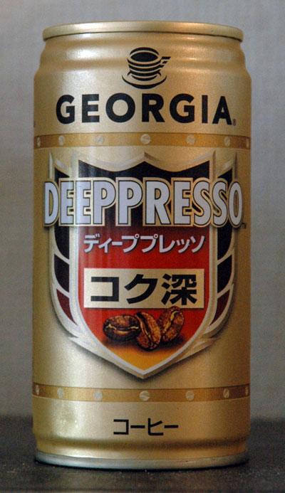 deeppresso.jpg