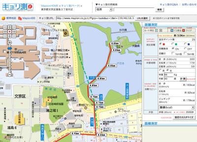 kyorisoku-distance.png