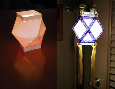 lamp-completed.jpg