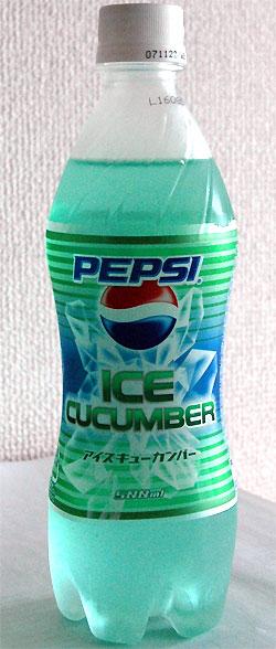 icecucumber.jpg