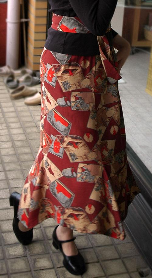 flaredskirt.jpg